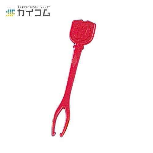 星座ピックス(赤)サイズ : 80mm入数 : 10000単価 : 1.35円(税抜)