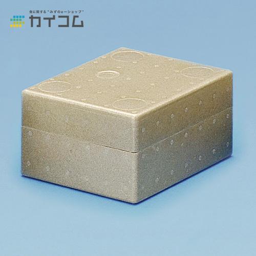 ギフトボックス KH-2サイズ : 216×256×130mm入数 : 42単価 : 270.23円(税抜)
