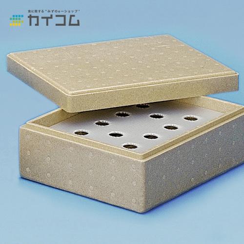 ギフトボックス KMP-2サイズ : 250×335×120mm入数 : 35単価 : 477.02円(税抜)