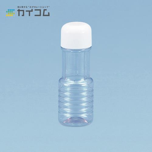 DE-180SB(白) 打栓フタ付(中栓丸穴)サイズ : 51×152mm(188cc)入数 : 358単価 : 71.58円(税抜)