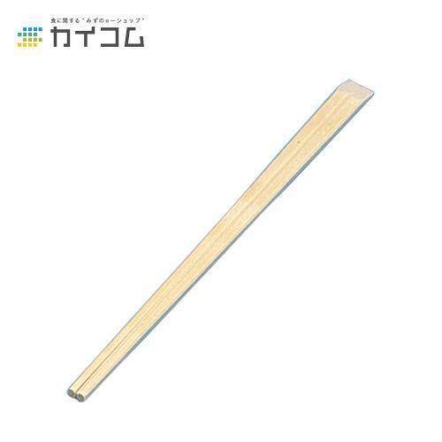 裸箸 アスペン天削元禄Fサイズ : 210mm入数 : 5000単価 : 2.91円(税抜)