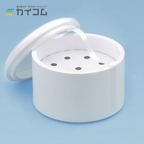 DIC-5(アイスデコ5号用)サイズ : 248Φ×178mm入数 : 36単価 : 365.07円(税抜)