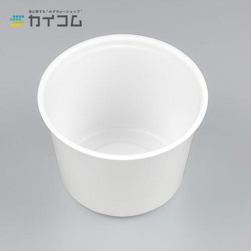 UFカップ95-270(白)サイズ : 95φ×66mm(270cc)入数 : 2000単価 : 7.75円(税抜)