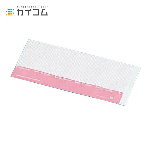 スナック袋デリシャスサイズ : 103×208mm入数 : 4000単価 : 3.56円(税抜)