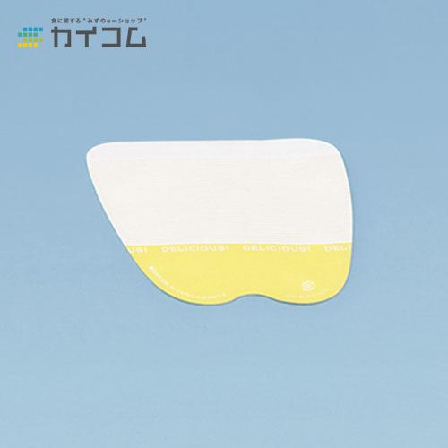 ポテト袋(S)デリシャスサイズ : 120×120mm入数 : 4000単価 : 3.26円(税抜)