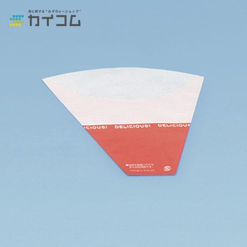ポテト袋(L)デリシャスサイズ : 140×150mm入数 : 4000単価 : 4.48円(税抜)