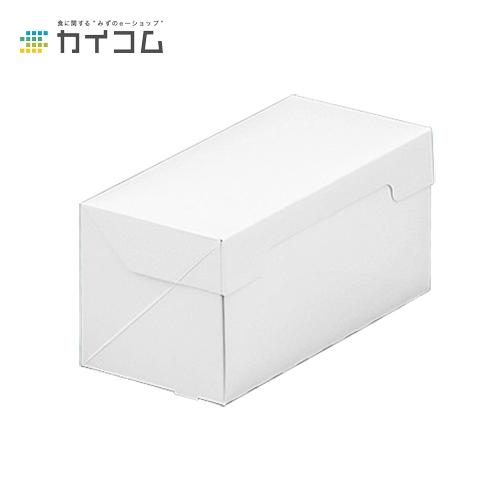 PCロールケーキポケット箱サイズ : 210×105×105mm入数 : 200単価 : 54.09円(税抜)