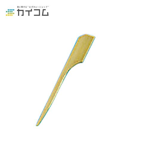 新しい季節 鉄砲串青5cm サイズ : : 50mm 200 入数 サイズ : 200, バオバブツリー:28bd00cf --- annhanco.com