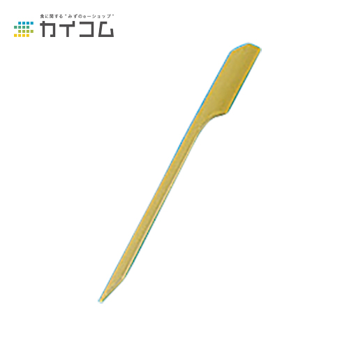 100%本物保証! 鉄砲串青8cm サイズ 鉄砲串青8cm : : 80mm 200 入数 : 200, Rafie:8eacff72 --- annhanco.com