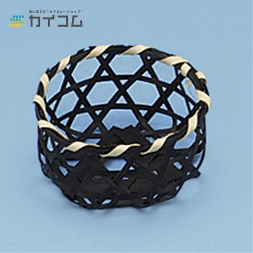 黒丸かごサイズ : φ60×30mm入数 : 1000単価 : 43.53円(税抜)