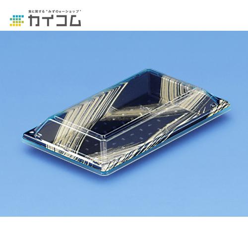 SF/NU平皿240 (嵌合フタ)サイズ : 232×149×23入数 : 600単価 : 16.47円(税抜)