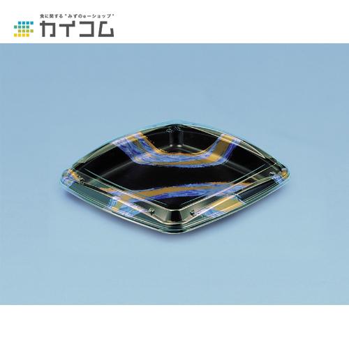 SF弓桶2 (嵌合フタ)サイズ : 235×235×09入数 : 320単価 : 29.92円(税抜)