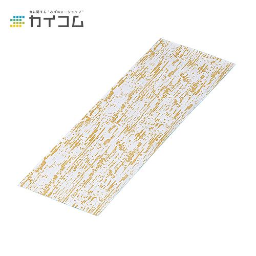 人造竹皮(L-80)No..60サイズ : 180×570mm入数 : 2000単価 : 7.48円(税抜)
