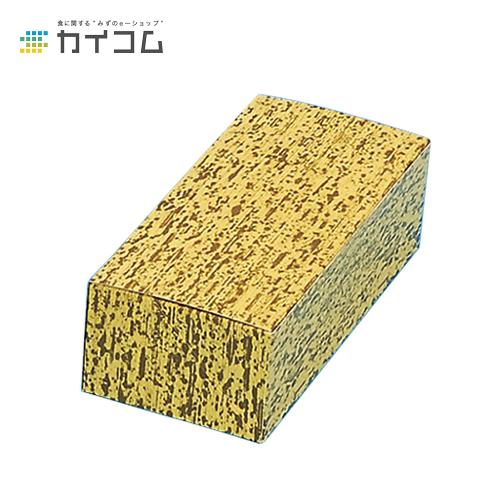 両面竹皮(太巻用)サイズ : 200×90×60mm入数 : 400単価 : 45.87円(税抜)