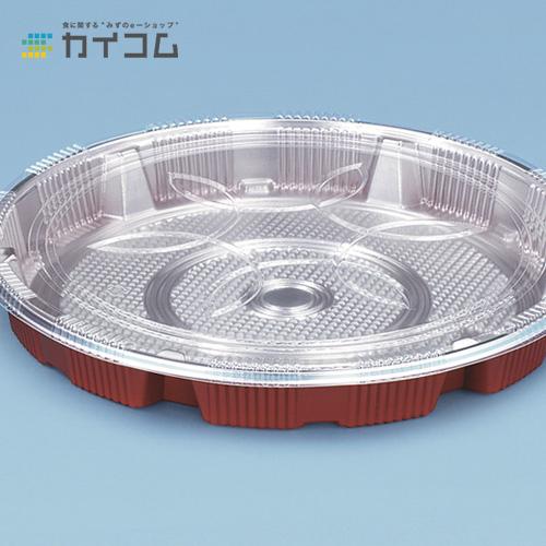 DXすし桶 5(ボ)サイズ : 380φ×45入数 : 100単価 : 149.09円(税抜)