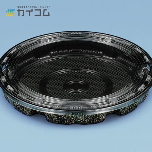 YS-4 フタ付きサイズ : φ350×45mm入数 : 160単価 : 86.71円(税抜)