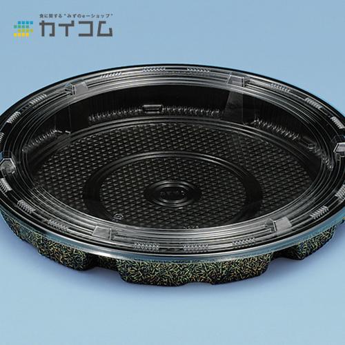 YS-5 フタ付きサイズ : φ385×45mm入数 : 160単価 : 114.91円(税抜)