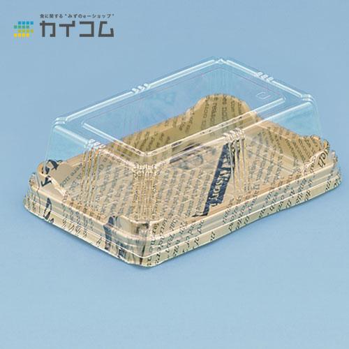 エスコンLN-C(W525)サイズ : 120×175×16mm入数 : 1500単価 : 15.04円(税抜)