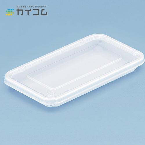 エスコン折100(W)サイズ : 98×157×18mm入数 : 2000単価 : 10.48円(税抜)