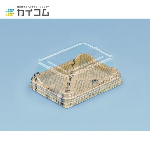 エスコンFLN-60-10サイズ : 120×151×40mm入数 : 1200単価 : 12.9円(税抜)