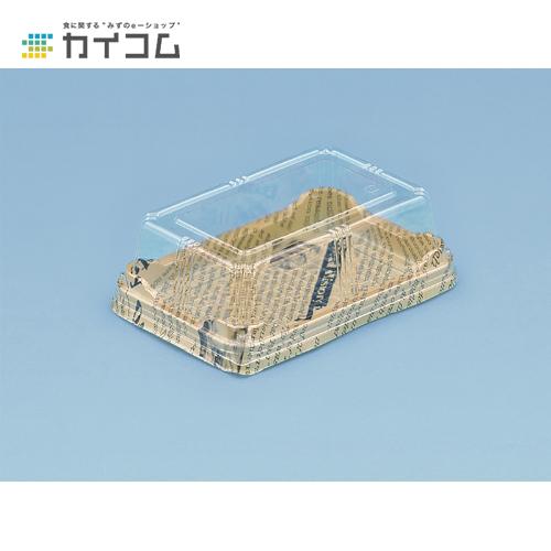 エスコンFLN-C-10サイズ : 120×175×40mm入数 : 1500単価 : 12.6円(税抜)