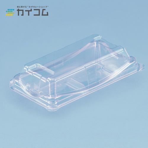 ユニコンMS-20(透明)サイズ : 132×81×38mm入数 : 2000単価 : 9.11円(税抜)