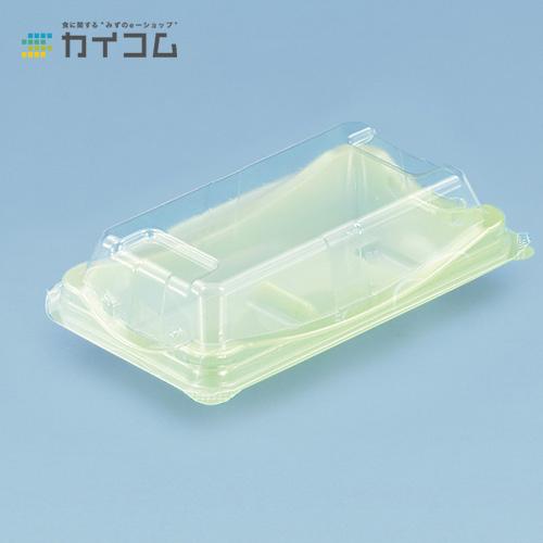 ユニコンMS-20(草)サイズ : 132×81×38mm入数 : 2000単価 : 11.24円(税抜)