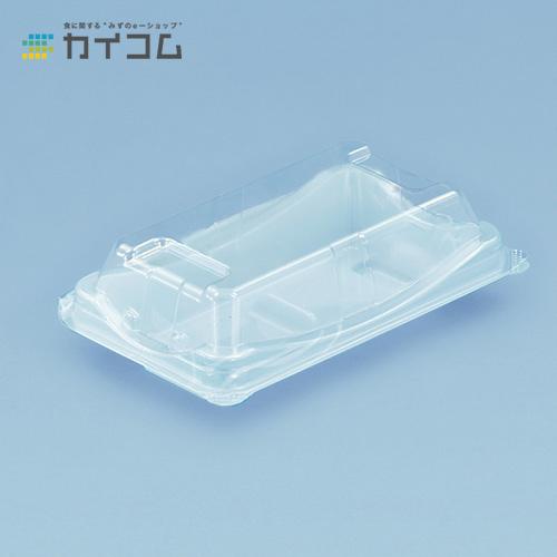 ユニコンMS-20(波紋)サイズ : 132×81×38mm入数 : 2000単価 : 11.55円(税抜)