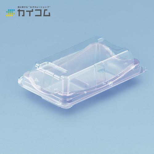 ユニコンMS-20(雪)サイズ : 132×81×38mm入数 : 2000単価 : 11.24円(税抜)