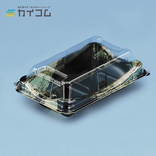 ユニコンMS-20(黒金筆)サイズ : 132×81×38mm入数 : 2000単価 : 11.24円(税抜)
