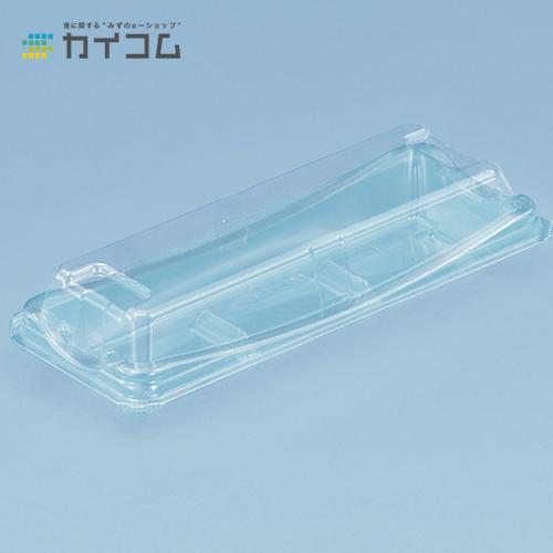 ユニコンMS-30(透明)サイズ : 134×81×38mm入数 : 1200単価 : 12.75円(税抜)