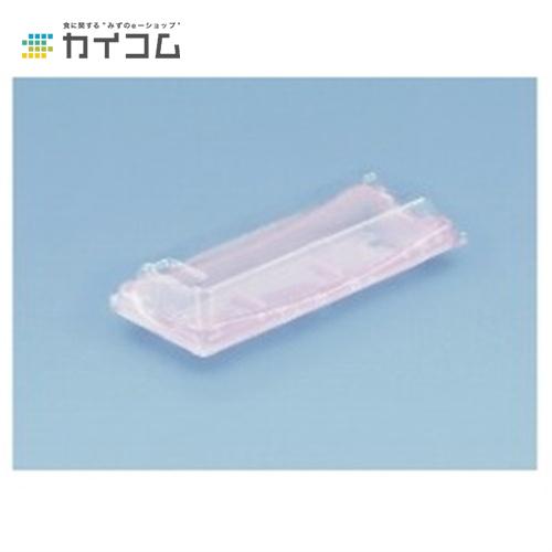 ユニコンMS-30(桜)サイズ : 134×81×38mm入数 : 1200単価 : 15.49円(税抜)