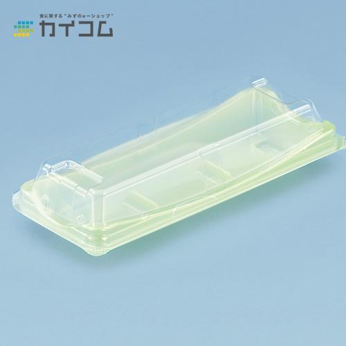 ユニコンMS-30(草)サイズ : 134×81×38mm入数 : 1200単価 : 15.49円(税抜)