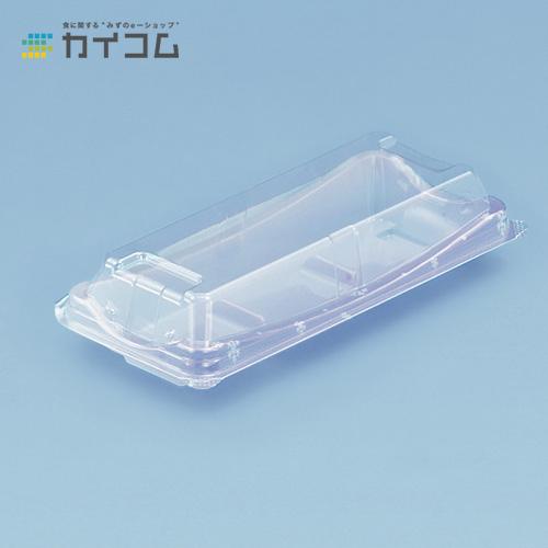 ユニコンMS-30(雪)サイズ : 134×81×38mm入数 : 1200単価 : 15.49円(税抜)