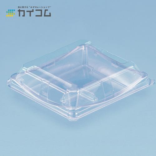 ユニコンMS-40(透明)サイズ : 133×132×38mm入数 : 1000単価 : 14.87円(税抜)