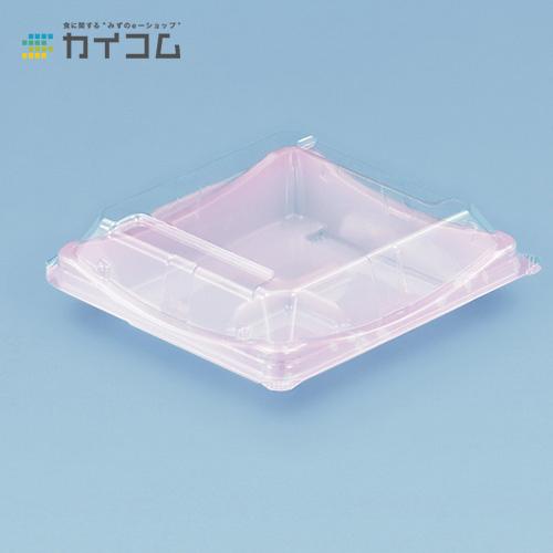 ユニコンMS-40(桜)サイズ : 133×132×38mm入数 : 1000単価 : 18.83円(税抜)