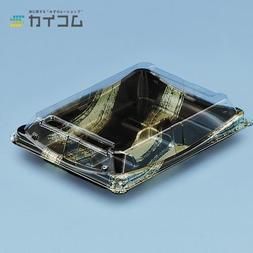 ユニコンMS-60(黒金筆)サイズ : 184×133×38mm入数 : 600単価 : 26.56円(税抜)