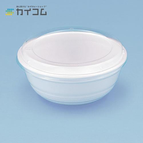 【丼容器・弁当箱】AP-361(白)サイズ : 150φ×61mm入数 : 900単価 : 17.17円(税抜)