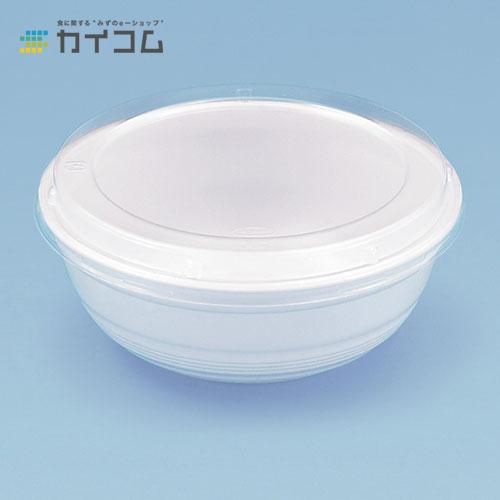 【丼容器・弁当箱】AP-362(白)サイズ : 166φ×62mm入数 : 800単価 : 20.87円(税抜)