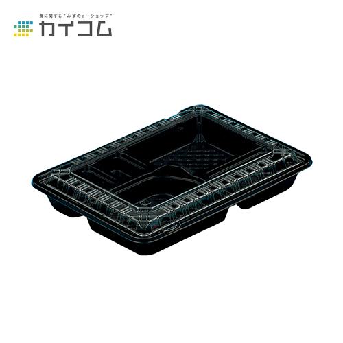 CY-3-1黒セットサイズ : 264×197×35mm入数 : 400単価 : 27.5円(税抜)