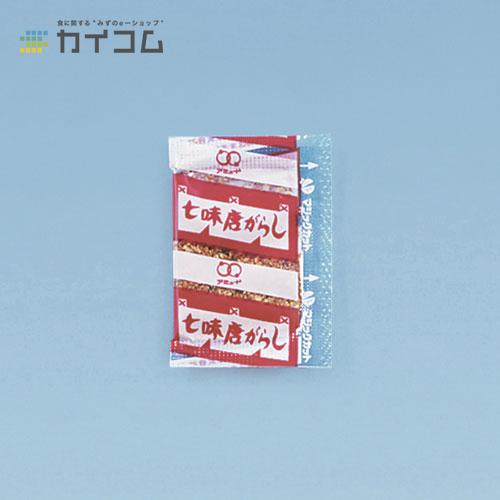 七味出前用サイズ : 0.3g入数 : 10000単価 : 1.3円(税抜)