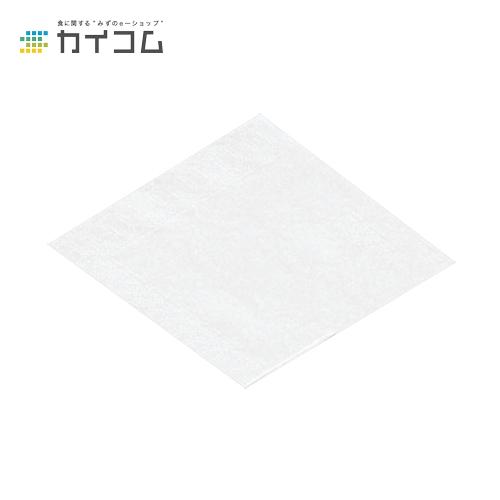 アイス アイスクリーム ナプキン 使い捨て 業務用デュニセルカラー 2P4ツ折ナフキン バターミルクサイズ : 240×240mm入数 : 2400単価 : 4.47円(税抜)