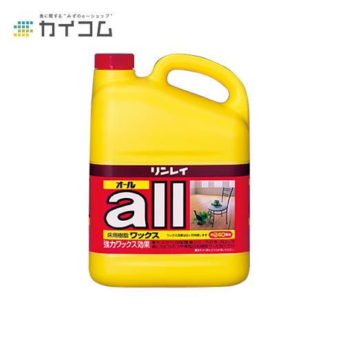 オール 4Lサイズ : 4L入数 : 3単価 : 4197.96円(税抜)