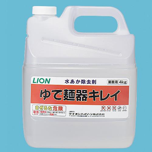 ゆで麺器キレイサイズ : 4kg入数 : 2単価 : 4502.74円(税抜)
