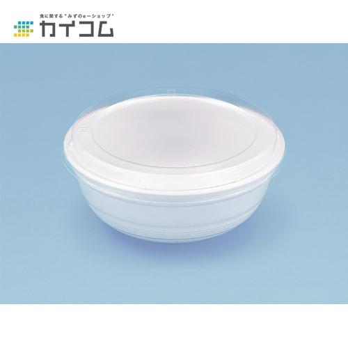 【丼容器・弁当箱】AP-362 (嵌合フタ)サイズ : 150φ入数 : 800単価 : 12.03円(税抜)