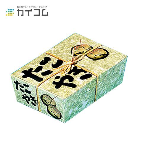 たこ焼きボックス(小) 縄サイズ : 126×84×45mm入数 : 800単価 : 17円(税抜)