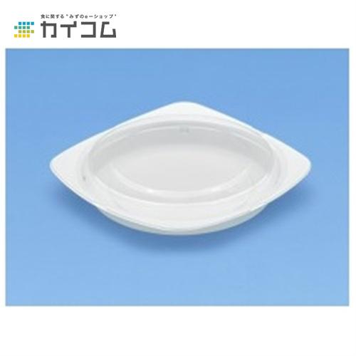 ハイクッカーHM220B(白)サイズ : 214×214×25入数 : 600単価 : 29.46円(税抜)