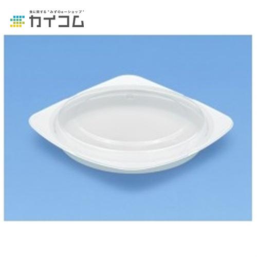 ハイクッカーHM240B(白)サイズ : 234×234×25入数 : 400単価 : 34.28円(税抜)