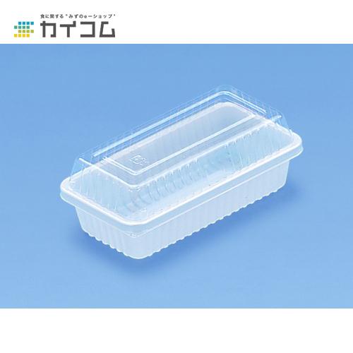 エスコン F22(透明)サイズ : 83×160×20入数 : 2000単価 : 7.89円(税抜)