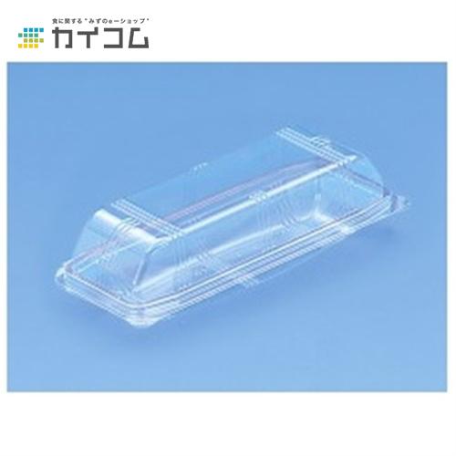 ユニコン HD-大(透明)サイズ : 226×94×65mm入数 : 600単価 : 19.55円(税抜)